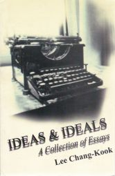 Ideas and Ideals: A Collection of Essays