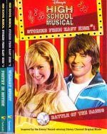High School Musical Series (3 books)