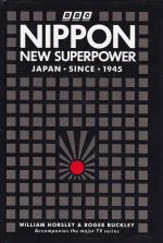 Nippon: New Superpower