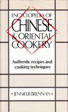 Encyclopedia of Chinese & Oriental Cookery