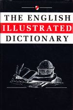 English Illustrated Dictionary