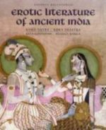 Erotic Literature of Ancient India