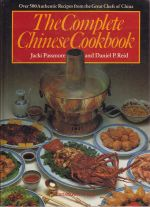 The Complete Chinese Cookbook