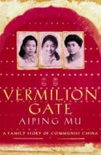 Vermilion Gate