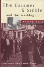 The Hammer and Sickle and the Washing Up