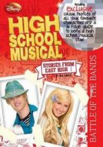 Stories from East High 1