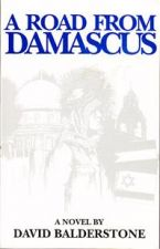 A Road from Damascus
