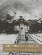 The Chinese Century