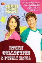 High School Musical Boxed Set