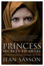 Princess Secrets to Share