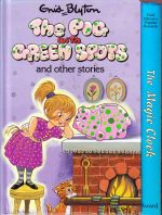 Enid Blyton collection (2 books)