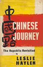 Chinese Journey: The Republic Revisited
