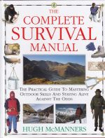 The Complete Survival manual