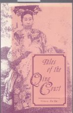 Tales of the Qing Court