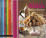 The Mini Cookbook Collection (10 books)