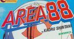 Viz Comics AREA 88