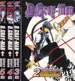 D. Gray-Man Manga Collection (4 Books - Vols. 2-5)