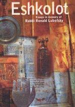 Eshkolot: Essays in Memory of Rabbi Ronald Lubofsky
