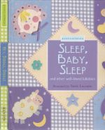 Nursery Collection (2 Books)