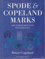 Spode and Copeland Marks