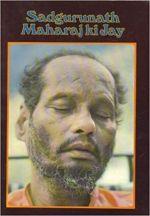 Sadgurunath Maharaj Ki Jay