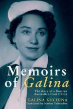Memoirs of Galina