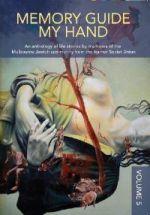 Memory Guide My Hand (Volume 5)
