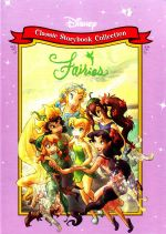 Fairies and Enchanted Stables - a collection of two