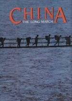 China: The Long March