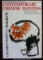 Contemporary Chinese Painting