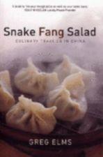 Snake Fang Salad