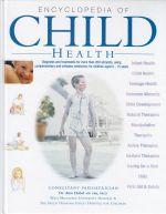 Child Health Encyclopaedia