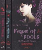 The Morganville Vampires Series (3 books)
