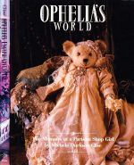 Ophelia B. Clise Series (2 books)