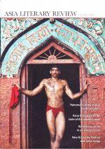 Asia Literary Review (Autumn 2009)