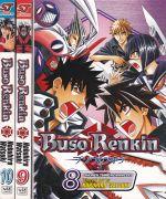 Buso Renkin Series (3 books)