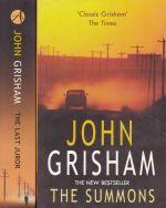 John Grisham Collection (2 books)